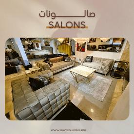 Salons Modern