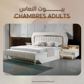 Chambres Adulte